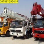 Sewa mobil Crane terbaik di Parumasan 087881295014